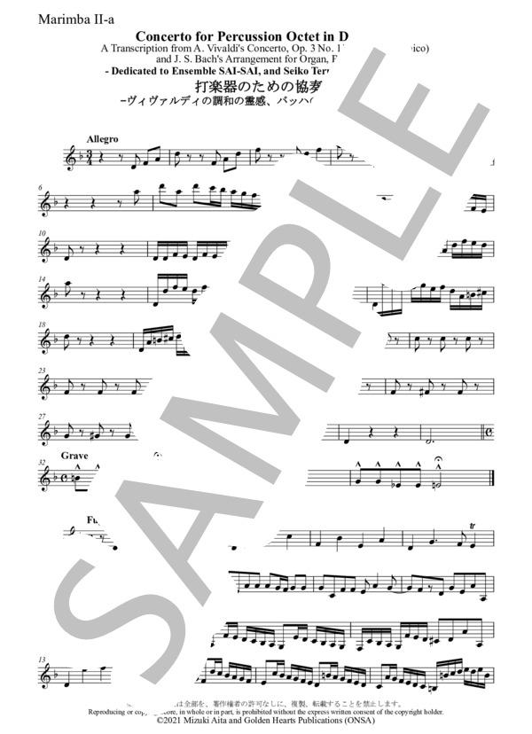 Ghaa 05 marimba ii a 1