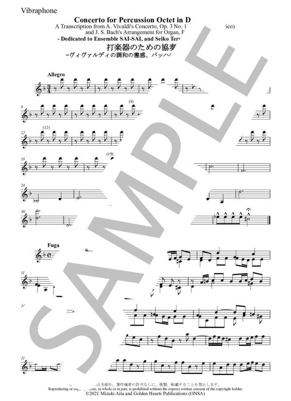 Ghaa 05 vibraphone 1
