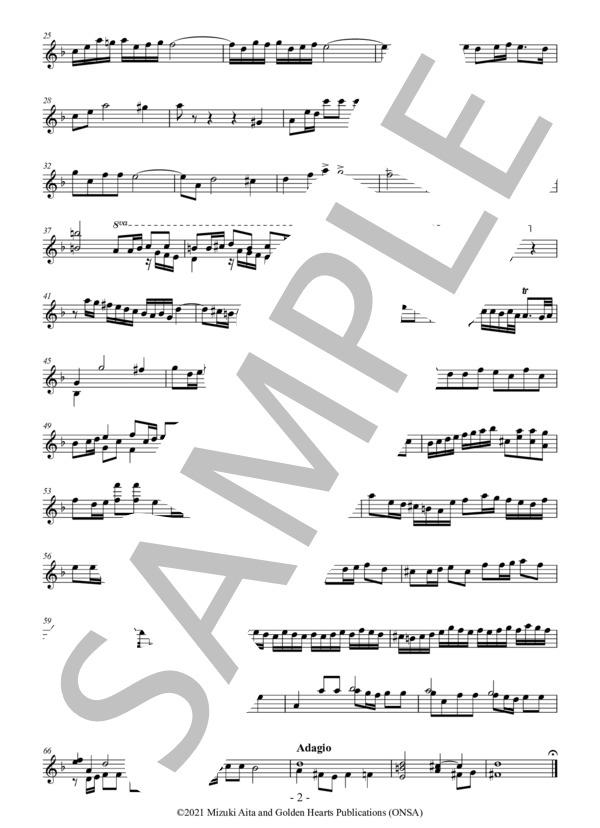 Ghaa 05 vibraphone 2