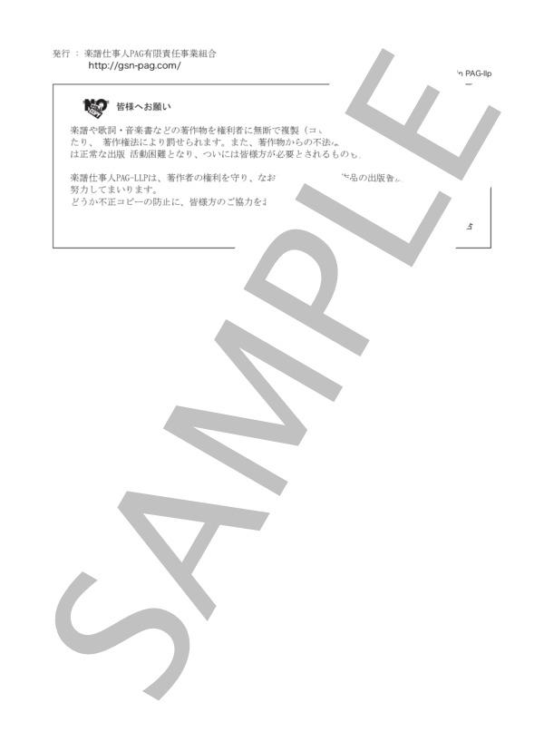 Gsnp00022 4