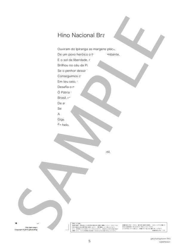 Gsnp00441 5