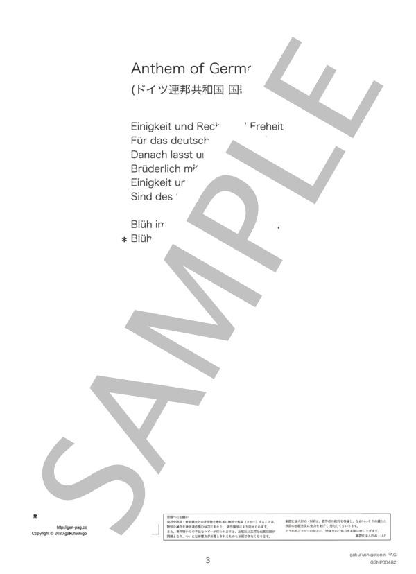Gsnp00482 3