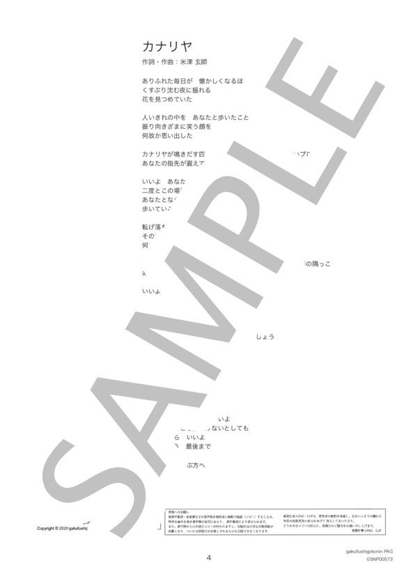 Gsnp00573 4