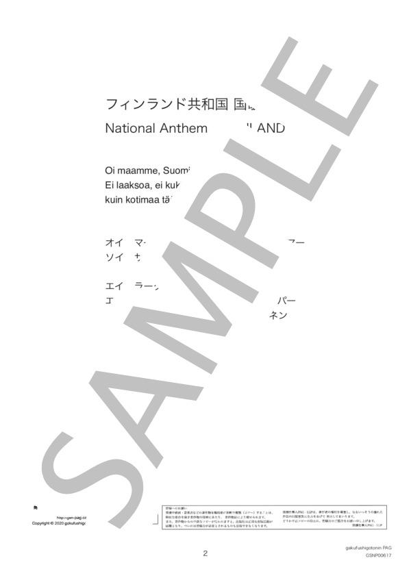 Gsnp00617 2