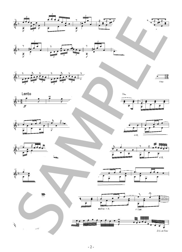 Guitarsolo002 2