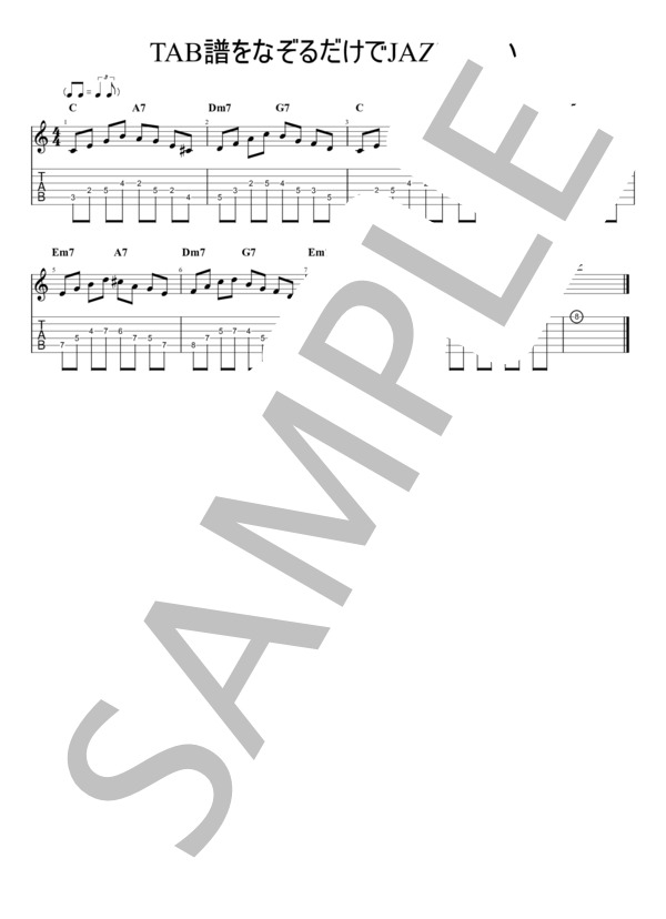Jazz ppoi 20200401 1