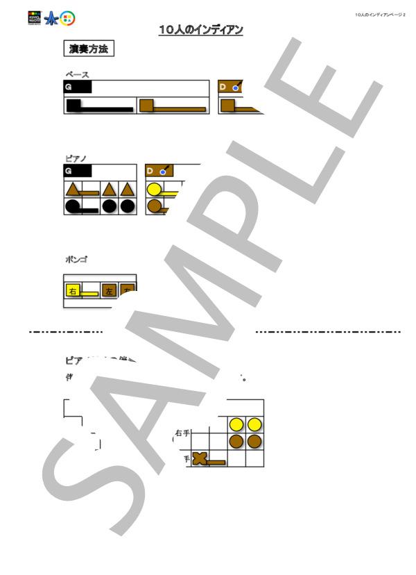 Jfn10ninnoindiang2p109im68 410 2