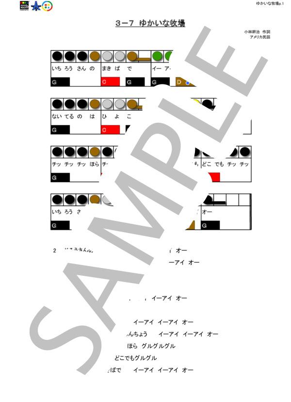 Jfnyukainamakiba097os68 410 1
