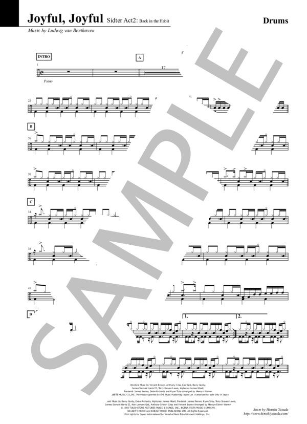 Joyful joyful drums 1