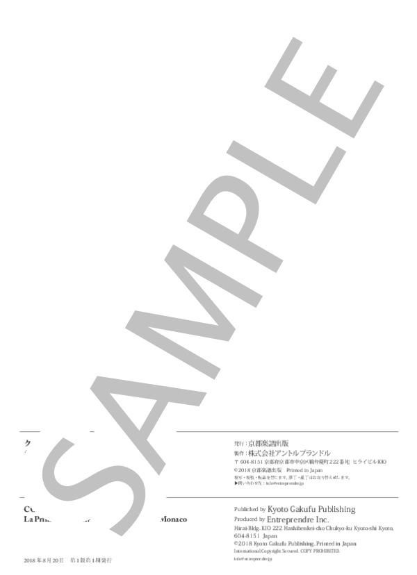 Kgpcl01217 4