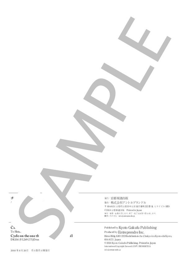 Kgpcl01300 5