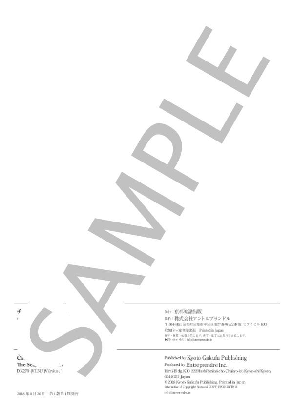 Kgpcl01304 4