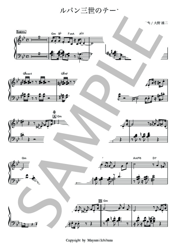 ピアノ テーマ 三世 ルパン の