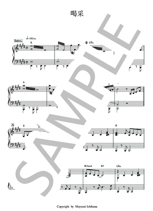 楽譜】喝采(ちあきなおみ)ピアノソロ用楽譜/ちあき なおみ ...