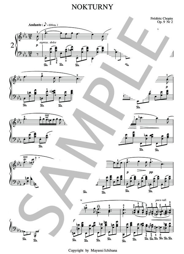 楽譜 ショパン ノクターン ショパン「夜想曲(ノクターン)第2番」解説と無料楽譜