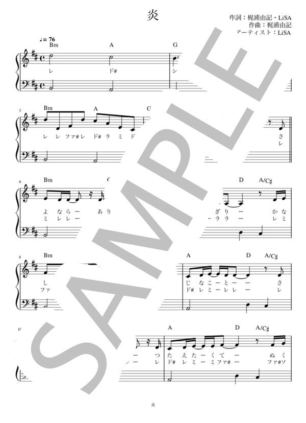 Musicscore0013 1