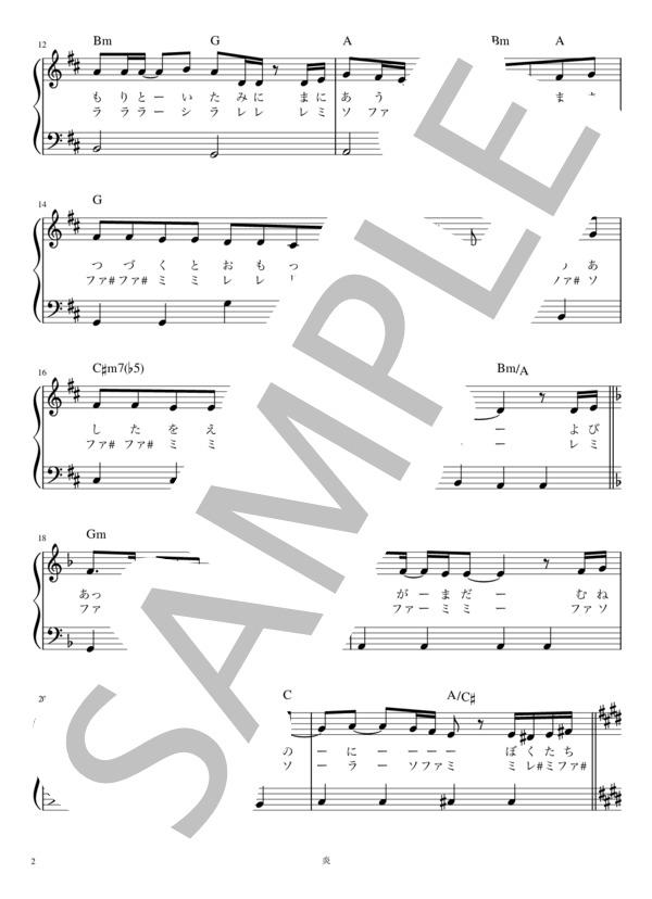 Musicscore0013 2