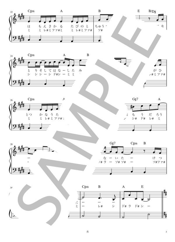 Musicscore0013 3