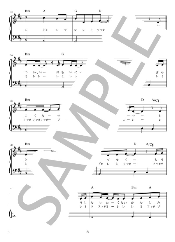 Musicscore0013 4