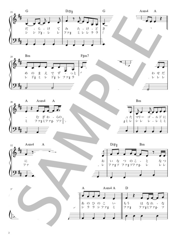 Musicscore0014 2