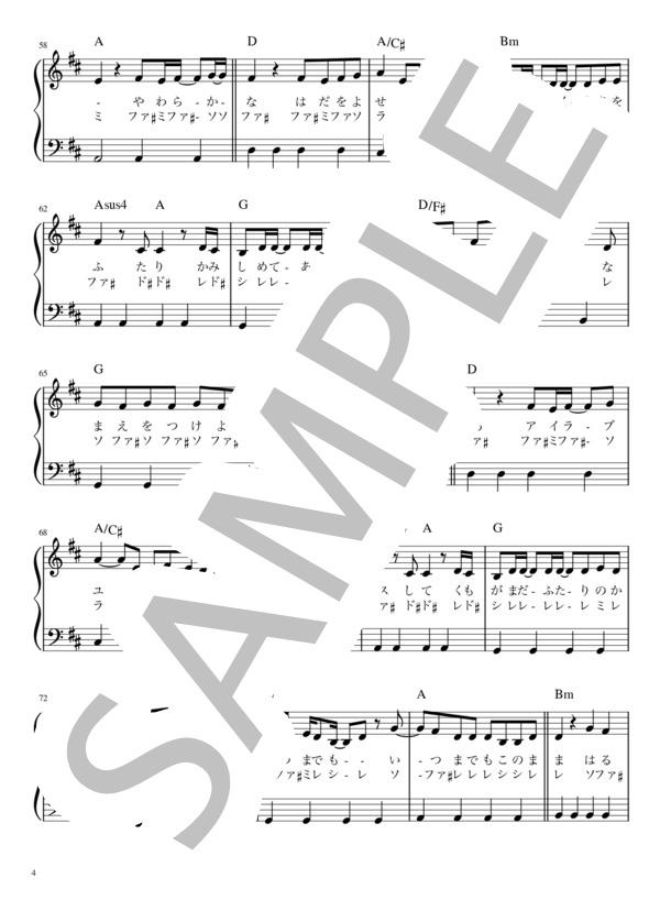 Musicscore0014 4