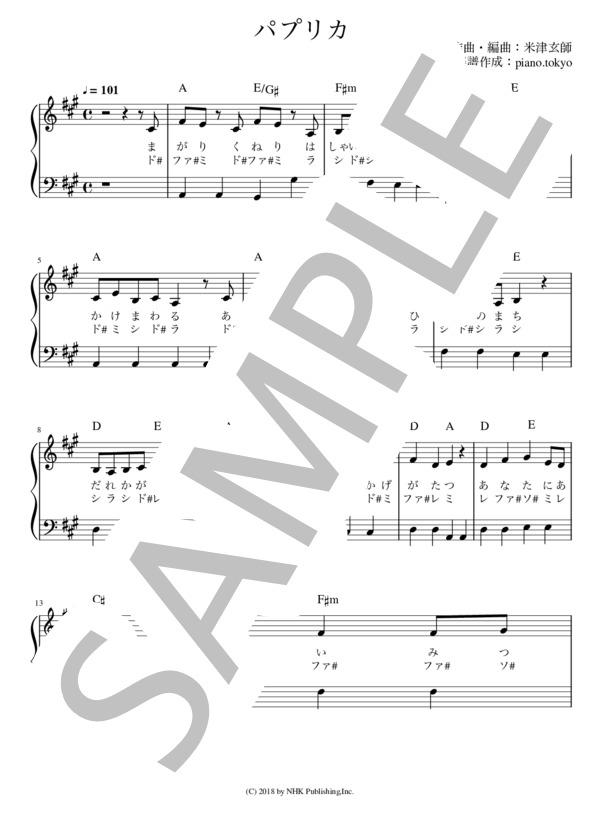 Musicscore0015 1