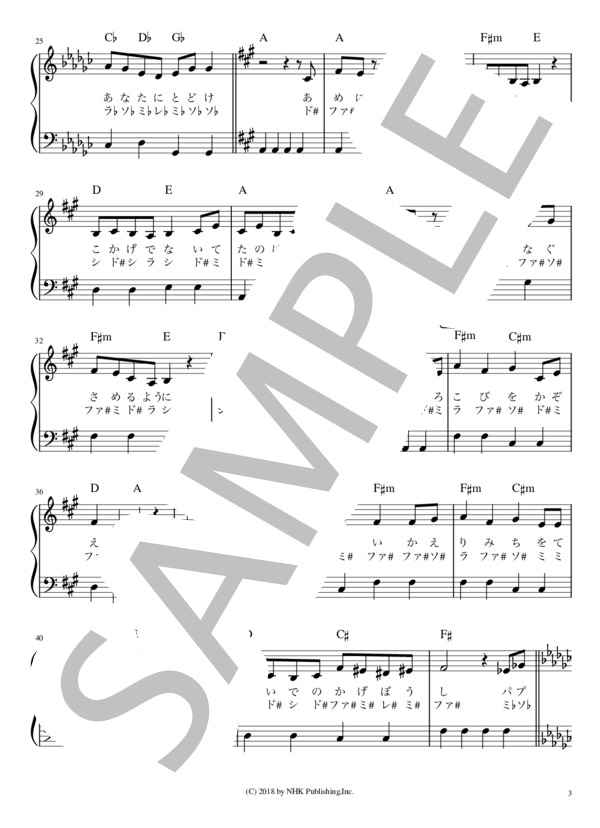 Musicscore0015 3