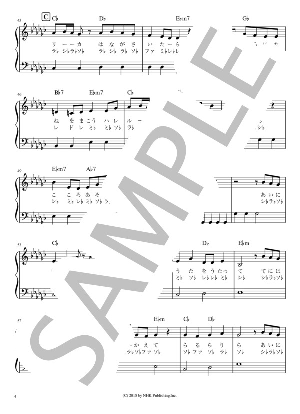 Musicscore0015 4