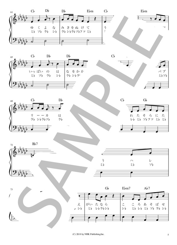 Musicscore0015 5