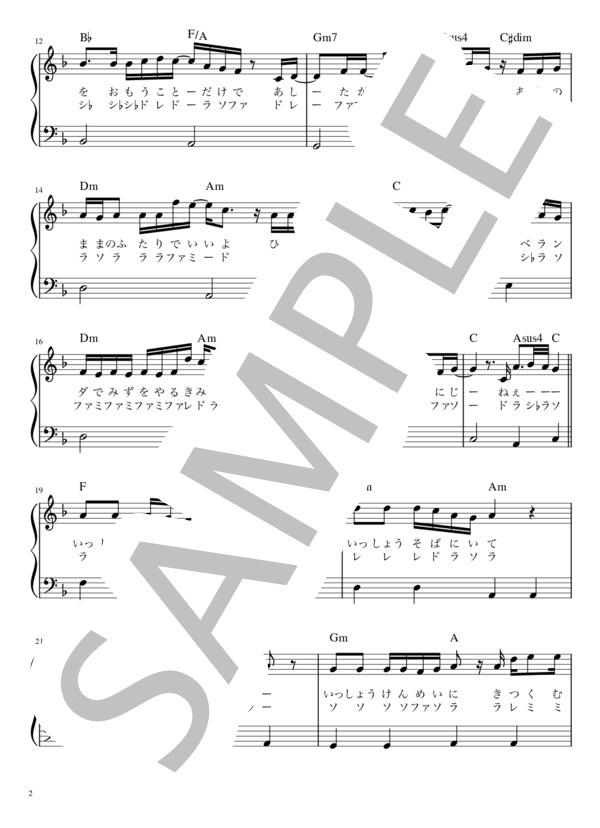 Musicscore0016 2