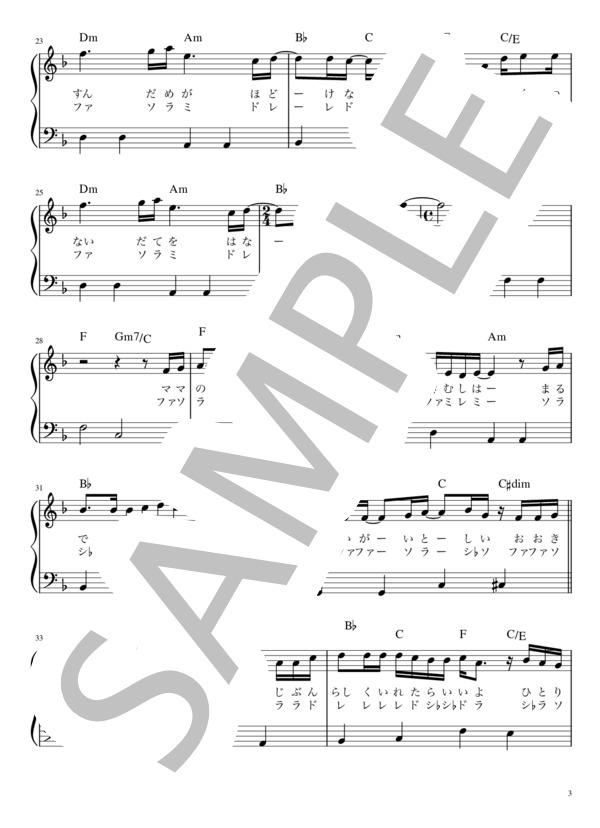 Musicscore0016 3