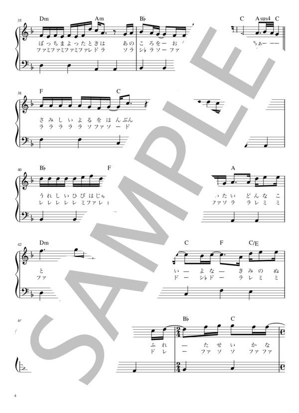 Musicscore0016 4