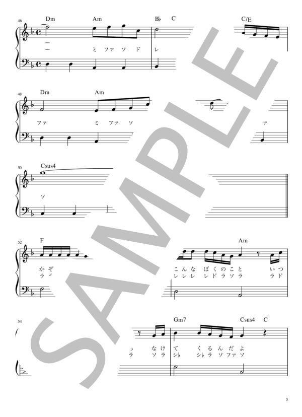 Musicscore0016 5