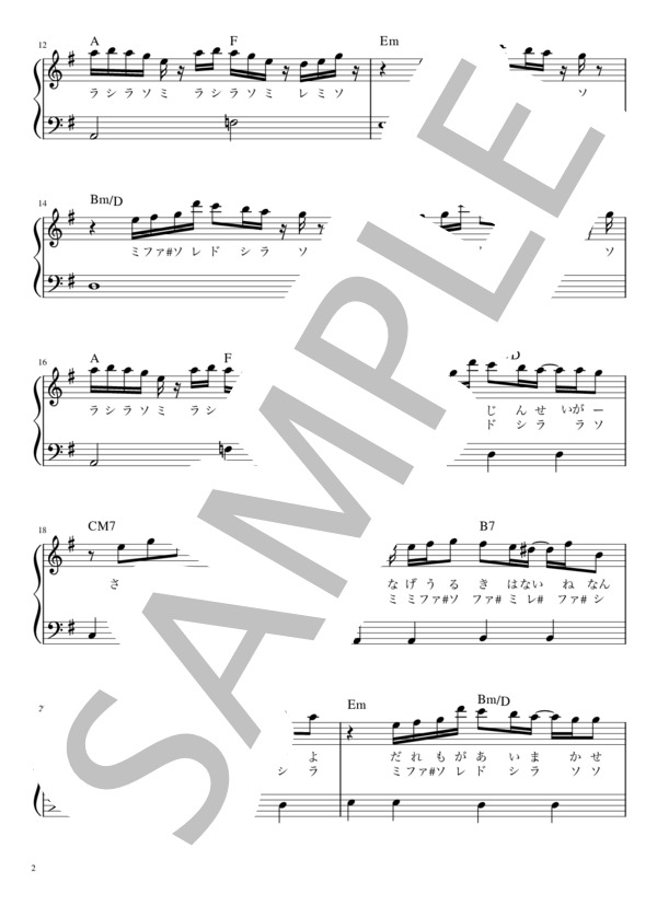 Musicscore0017 2