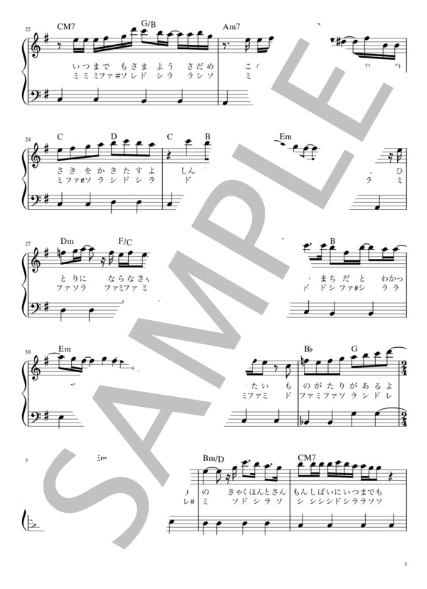 Musicscore0017 3