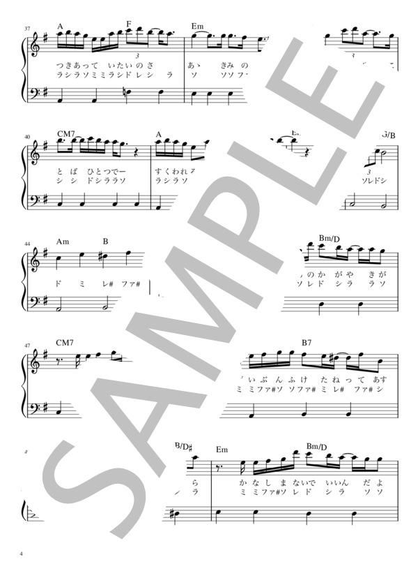 Musicscore0017 4
