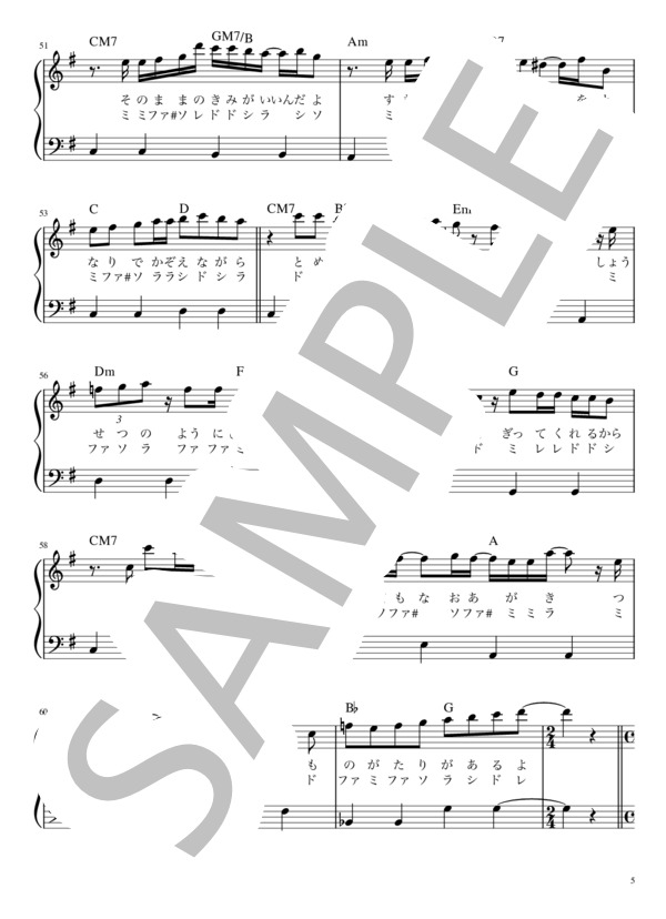 Musicscore0017 5