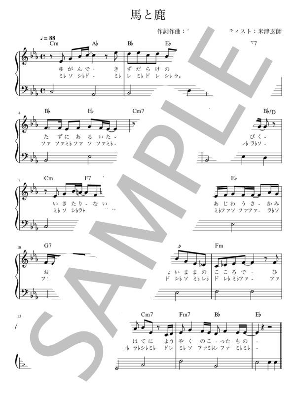Musicscore0018 1