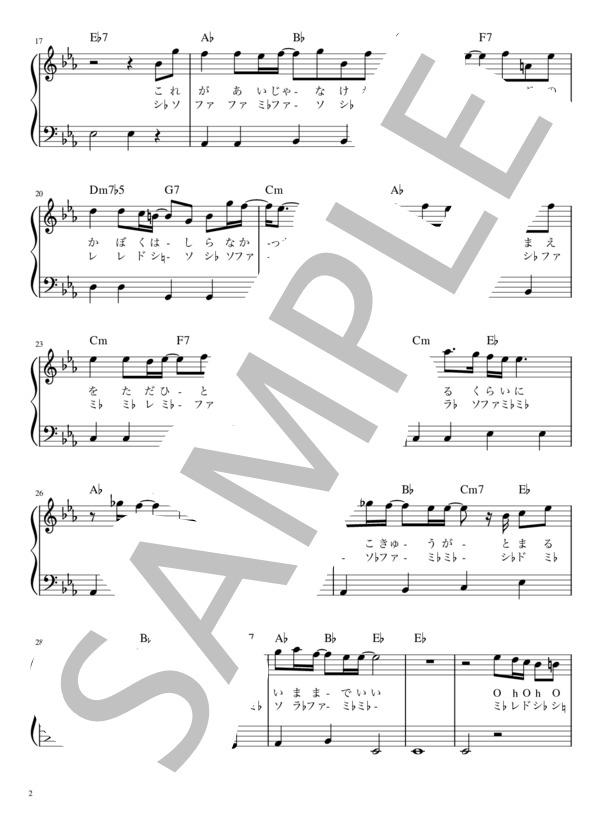 Musicscore0018 2