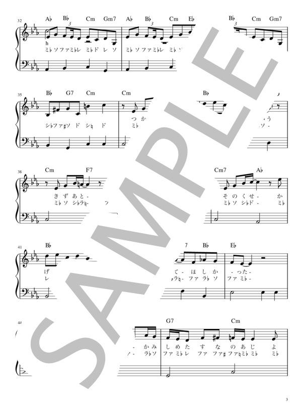 Musicscore0018 3