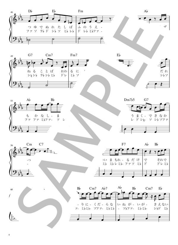Musicscore0018 4