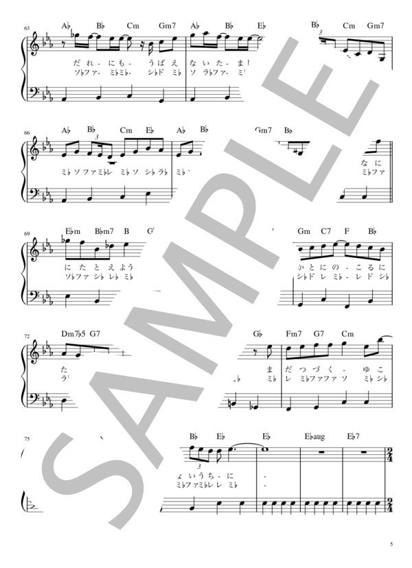 Musicscore0018 5