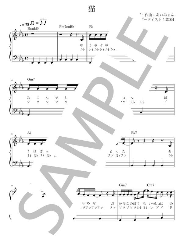 Musicscore0019 1