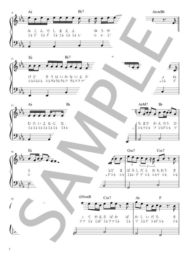 Musicscore0019 2