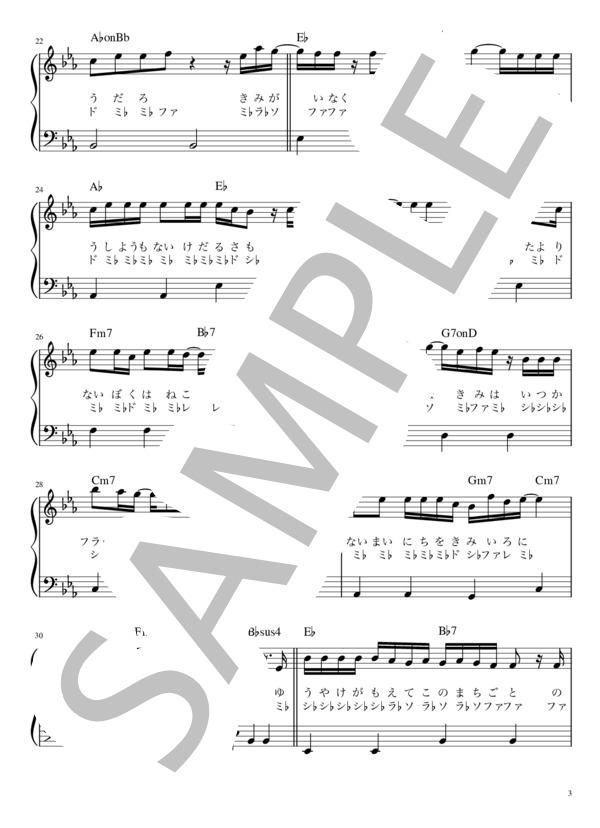 Musicscore0019 3
