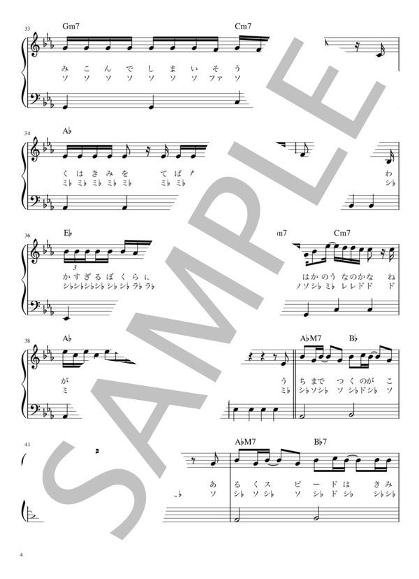 Musicscore0019 4
