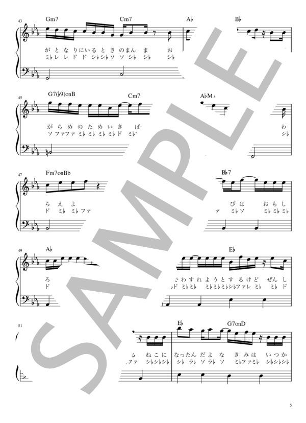 Musicscore0019 5