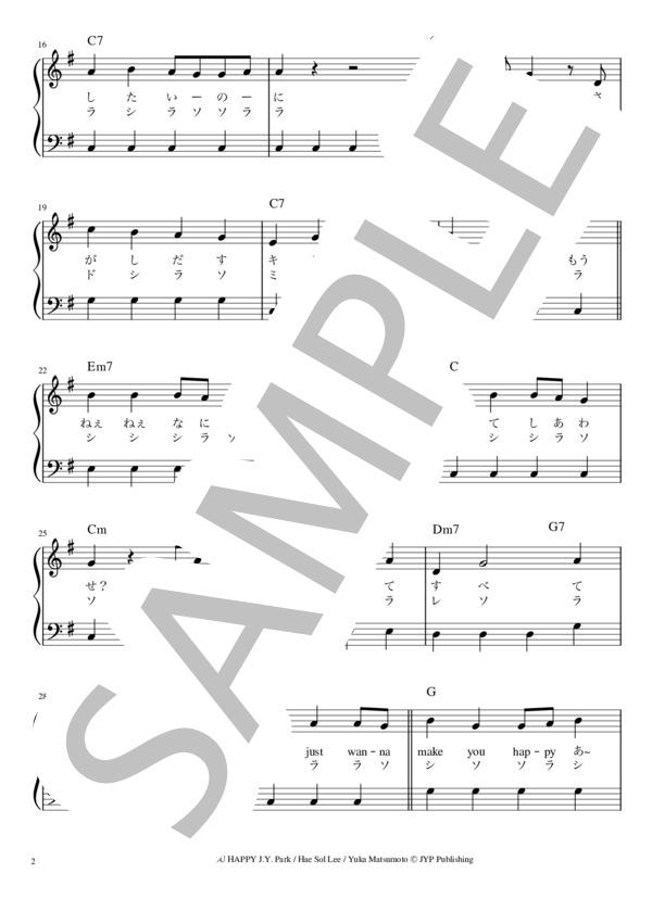 Musicscore0045 2