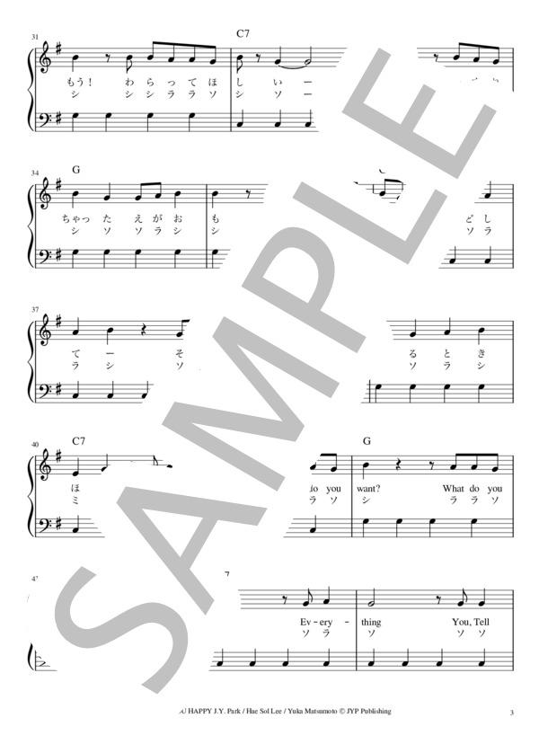 Musicscore0045 3