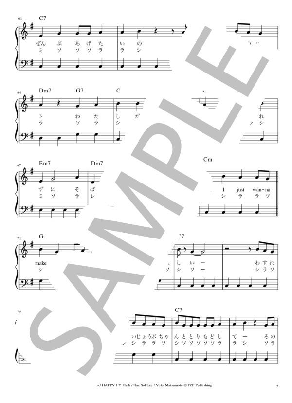 Musicscore0045 5